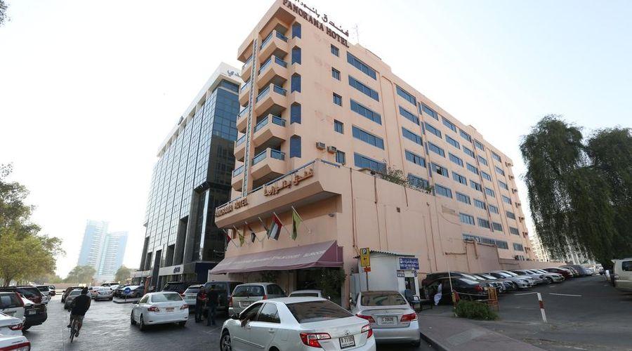 فندق بانوراما بر دبي-1 من 20 الصور