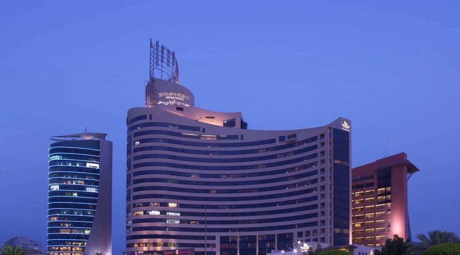 فندق سيمفوني ستايل الكويت، أحد فنادق راديسون كوليكشن-3 من 34 الصور