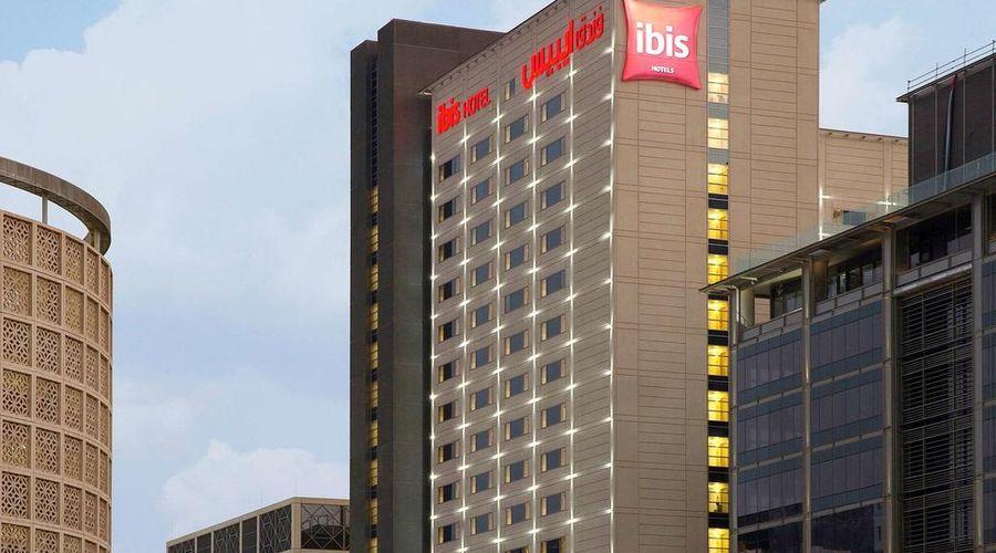 Ibis One Central - World Trade Centre Dubai -1 of 20 photos