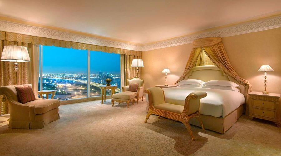 جراند حياة دبي-11 من 35 الصور