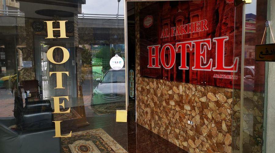 Al Fakher Hotel Apartments & Suites-8 of 25 photos