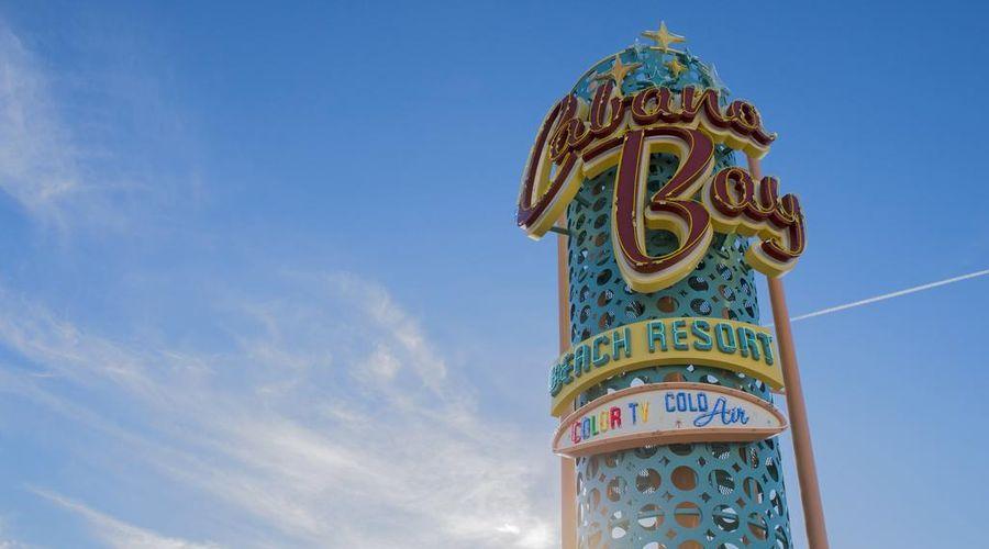 Universal's Cabana Bay Beach Resort-18 of 23 photos