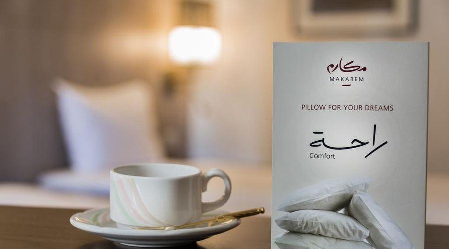 فندق مكارم أجياد مكة-20 من 29 الصور