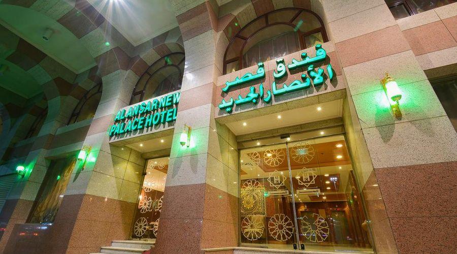 فندق قصر الأنصار الجديد-5 من 20 الصور