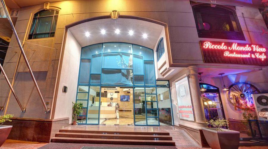 جراند الإمارات للشقق الفندقية-9 من 25 الصور