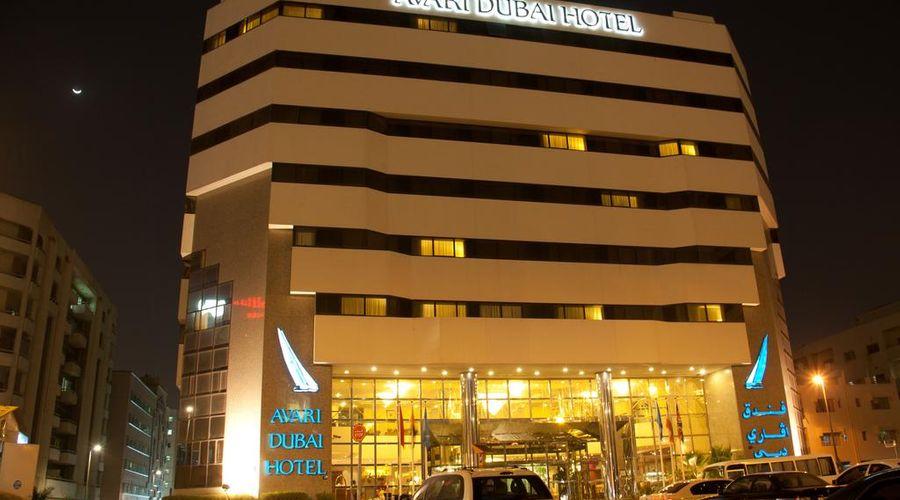Avari Dubai Hotel -1 of 30 photos