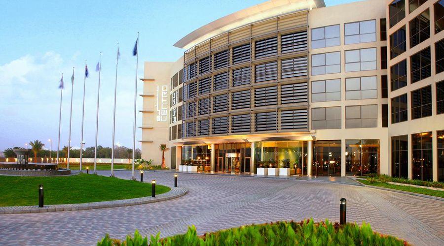 Centro Sharjah-1 of 25 photos