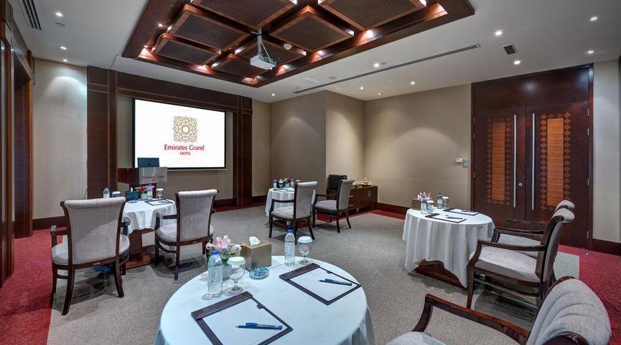 Emirates Grand Hotel -18 of 33 photos