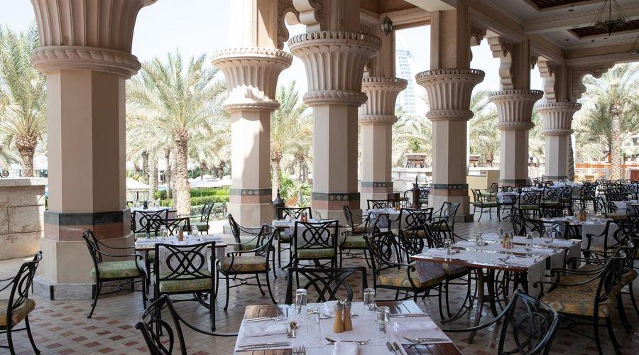 Jumeirah Dar Al Masyaf-5 of 29 photos
