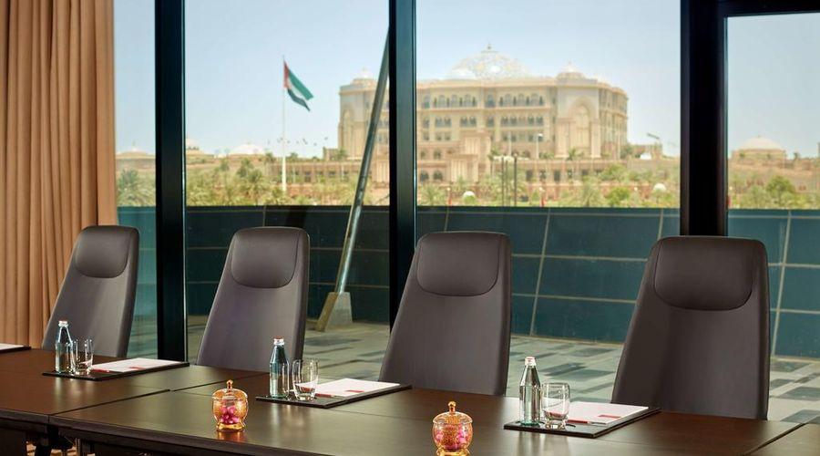 جراند حياة أبو ظبي فندق ومساكن لؤلؤة الإمارات-27 من 42 الصور
