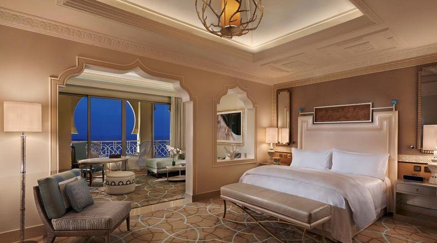 Waldorf Astoria Ras Al Khaimah-28 of 37 photos