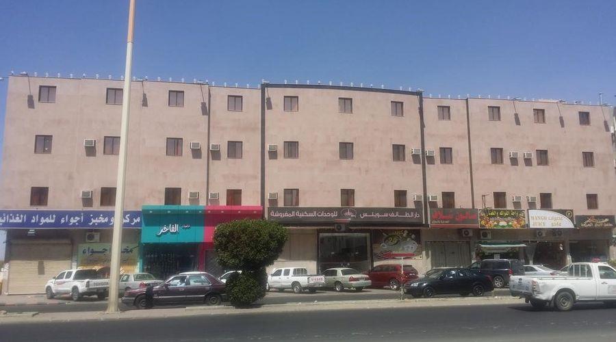 Dar Al Taif Suites-14 of 18 photos