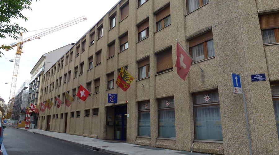 City Hostel Geneva-2 of 33 photos