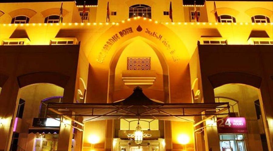 فندق براديس الخليج-5 من 21 الصور