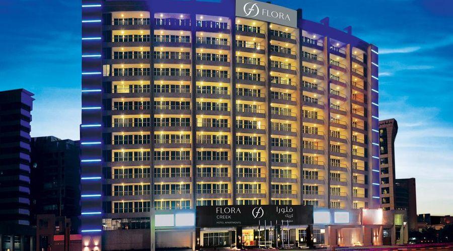 فلورا كريك ديلوكس للشقق الفندقية-1 من 29 الصور