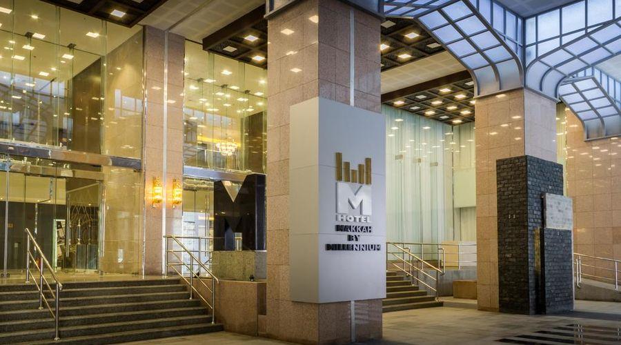 فندق إم مكة من ميلينيوم-2 من 32 الصور