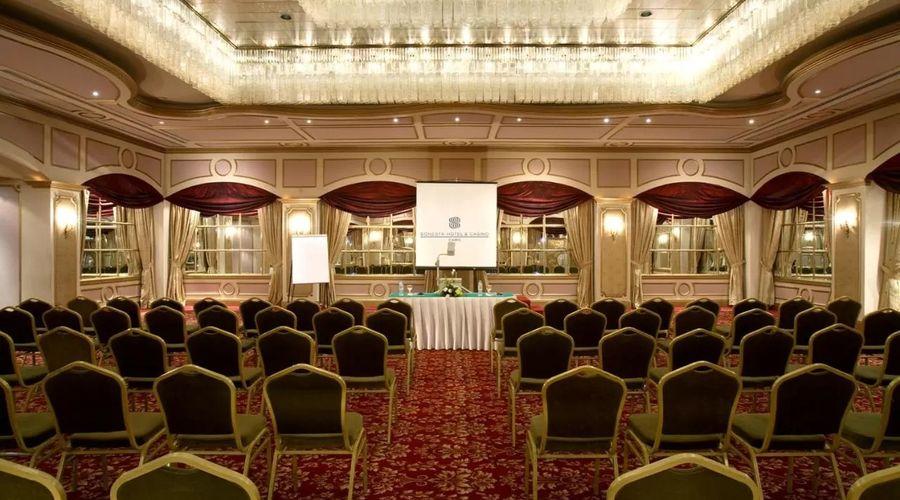 Sonesta Hotel Tower & Casino Cairo -23 of 31 photos