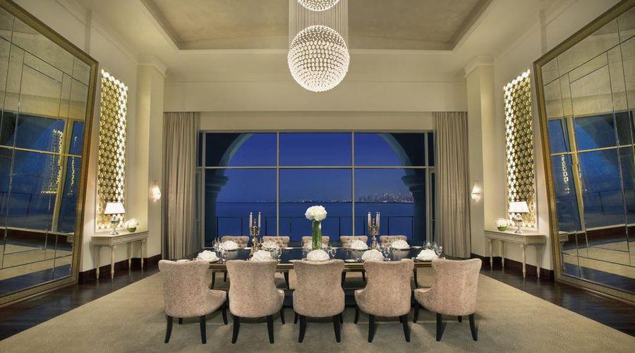 Waldorf Astoria Dubai Palm Jumeirah-31 of 37 photos