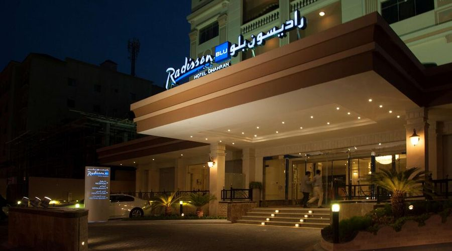 Radisson Blu Hotel Dhahran-21 of 26 photos