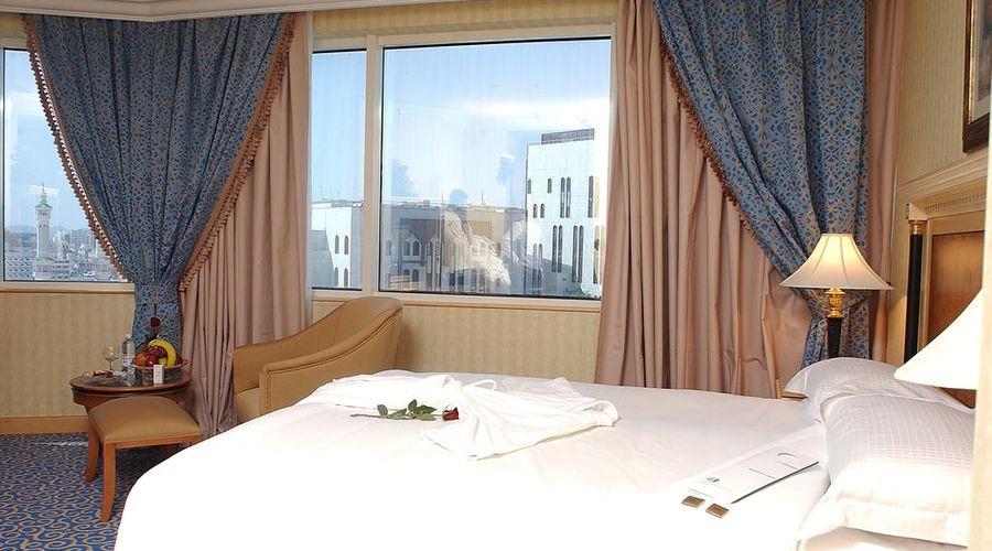 فندق لو مريديان مكة المكرمة-2 من 28 الصور
