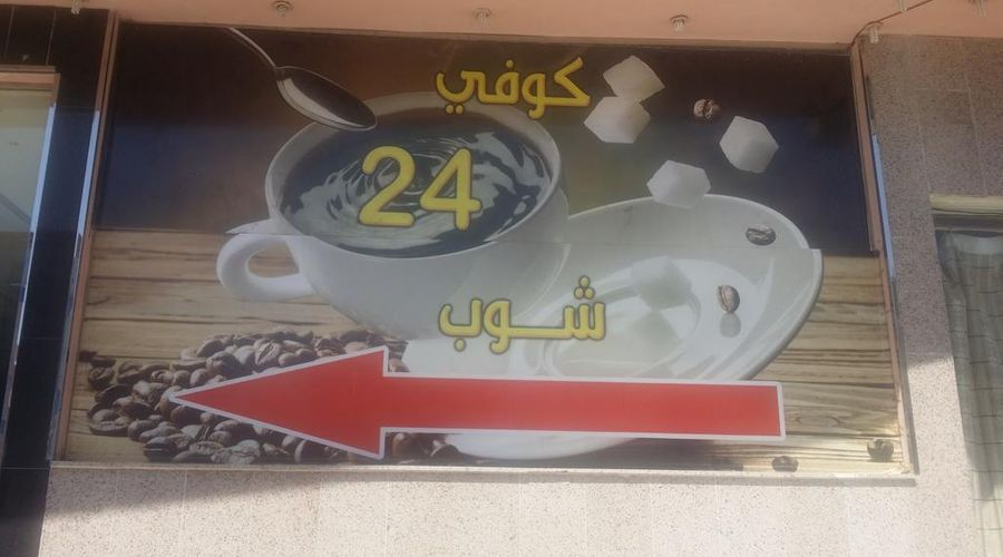 Dar Al Taif Suites-16 of 18 photos