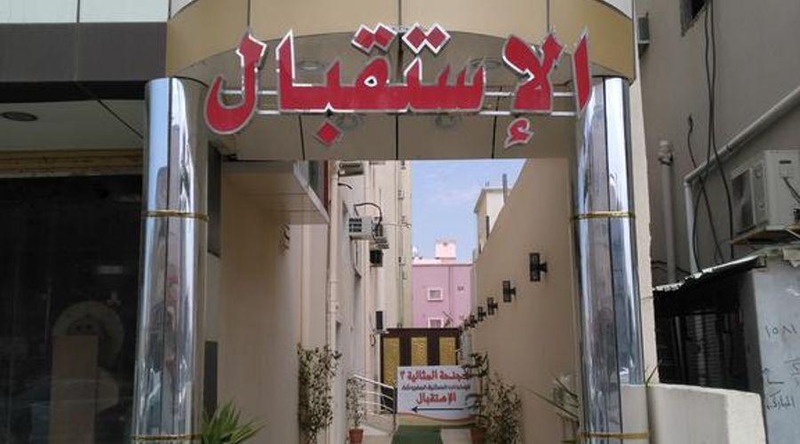 Al Methalia Furnished Apartment 3-4 of 20 photos