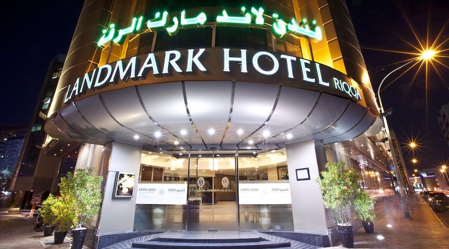 فندق لاندمارك الرقة -2 من 36 الصور