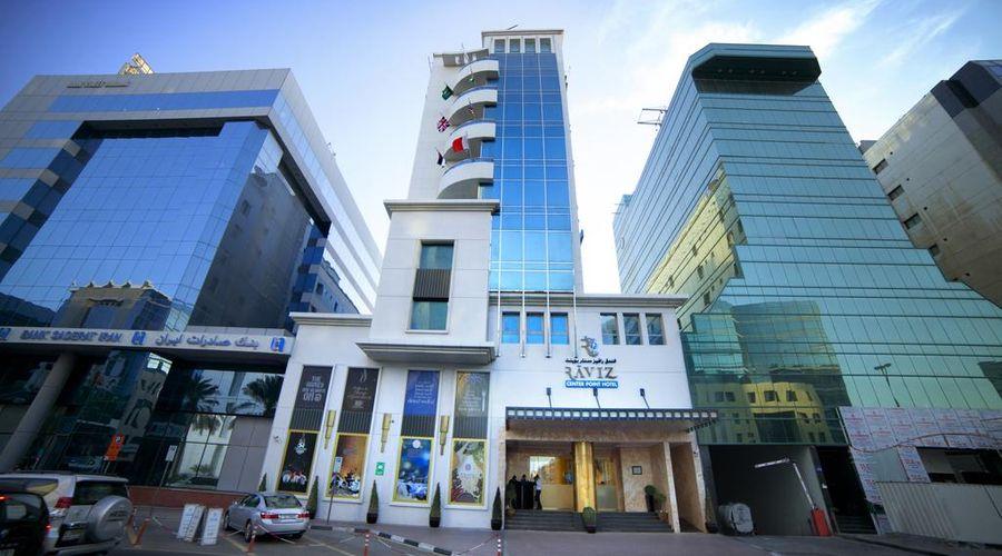 Raviz Center Point Hotel -3 of 30 photos