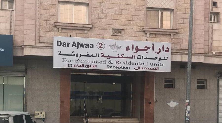 Dar Ajwaa Furnished Units 2-3 of 30 photos