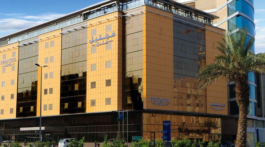 Frontel Jeddah Hotel Altahlia-1 of 36 photos
