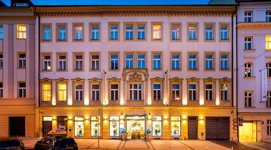 Grandium Hotel Prague-2 of 40 photos