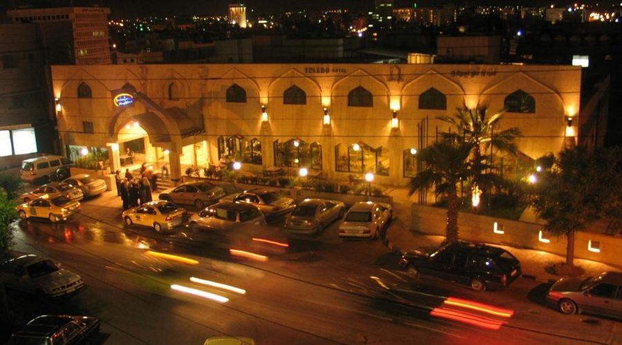 Toledo Amman Hotel-22 of 35 photos