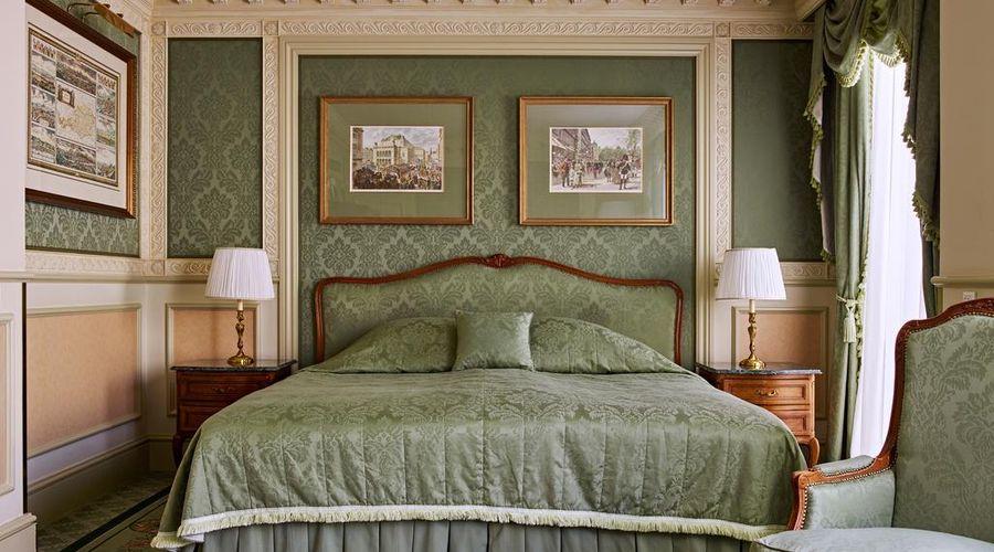 فندق جراند فيينا-2 من 33 الصور