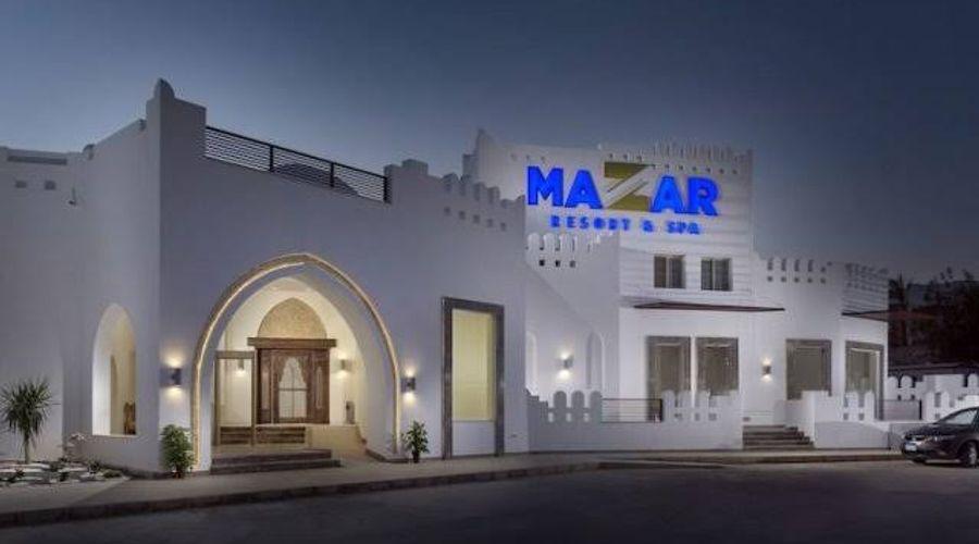Mazar Resort & Spa-1 of 30 photos