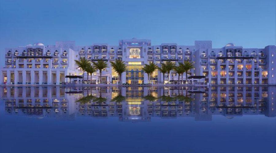 فندق وسبا القرم الشرقي بإدارة أنانتارا-1 من 38 الصور