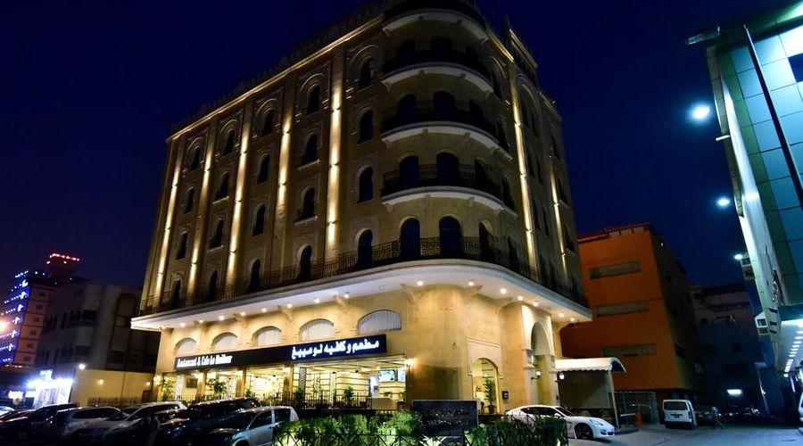 Down Town Jeddah-2 of 20 photos