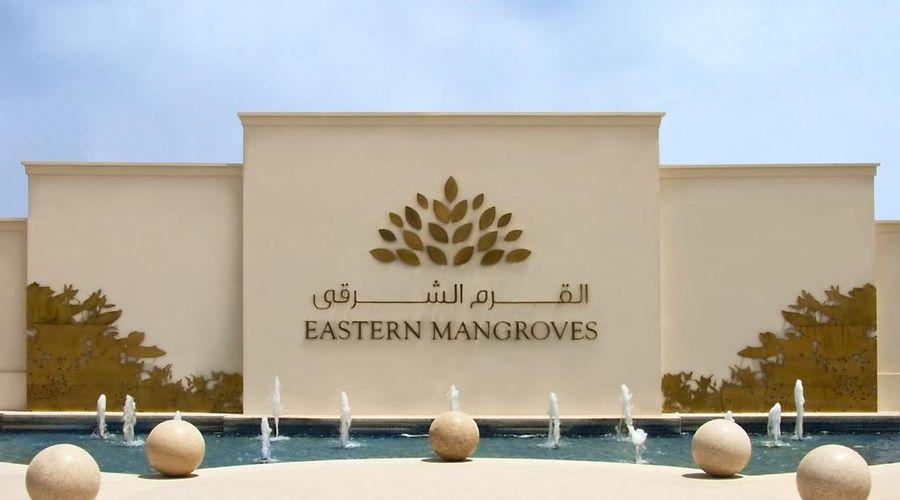 فندق وسبا القرم الشرقي بإدارة أنانتارا-2 من 38 الصور