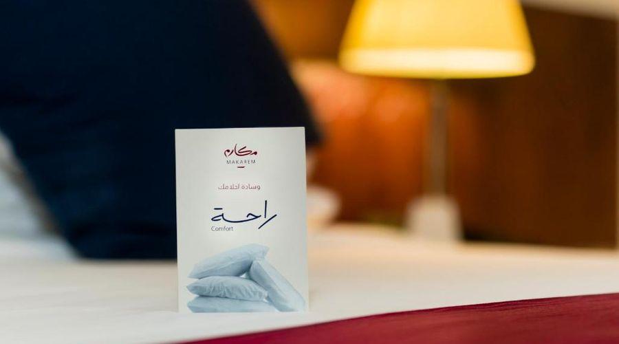 Makarem Umm Al Qura Hotel-9 of 24 photos