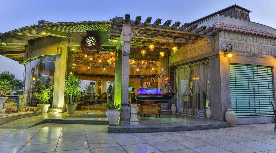 فندق الماسة-4 من 35 الصور