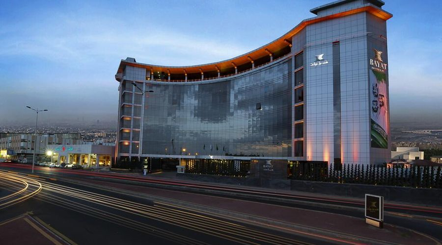 فندق بيات -1 من 41 الصور