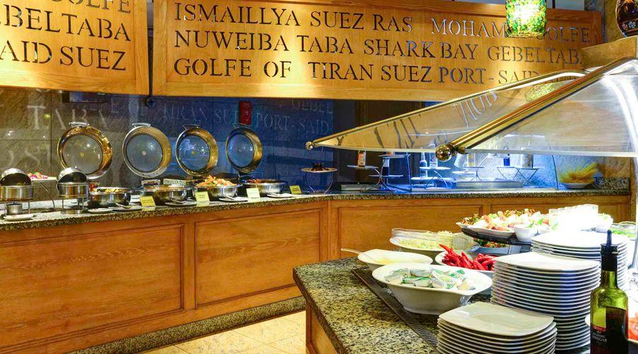 فندق نوفوتيل شرم الشيخ -31 من 33 الصور