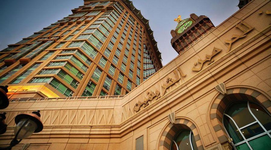 المروة ريحان من روتانا - مكة-32 من 32 الصور