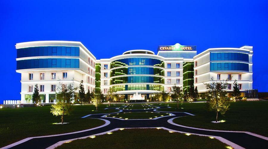 Cevahir Hotel Istanbul Asia--1 of 35 photos