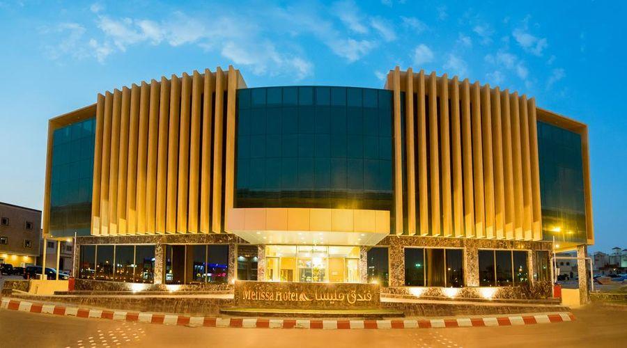 فندق مليسا الرياض-1 من 25 الصور