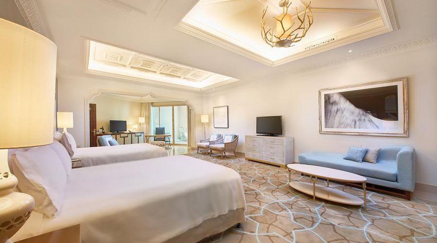 Waldorf Astoria Ras Al Khaimah-20 of 37 photos