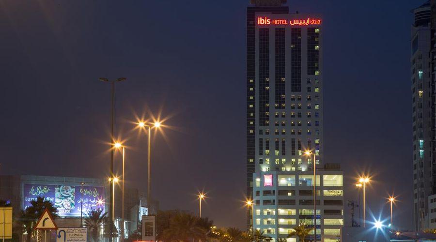Ibis Seef Manama-1 of 40 photos