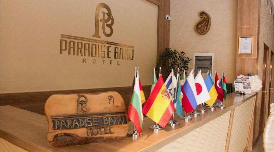 Paradise Hotel Baku-17 of 24 photos