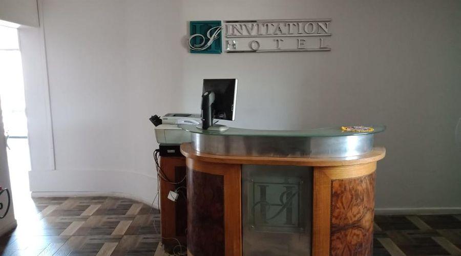فندق إنفيتيشن-1 من 21 الصور