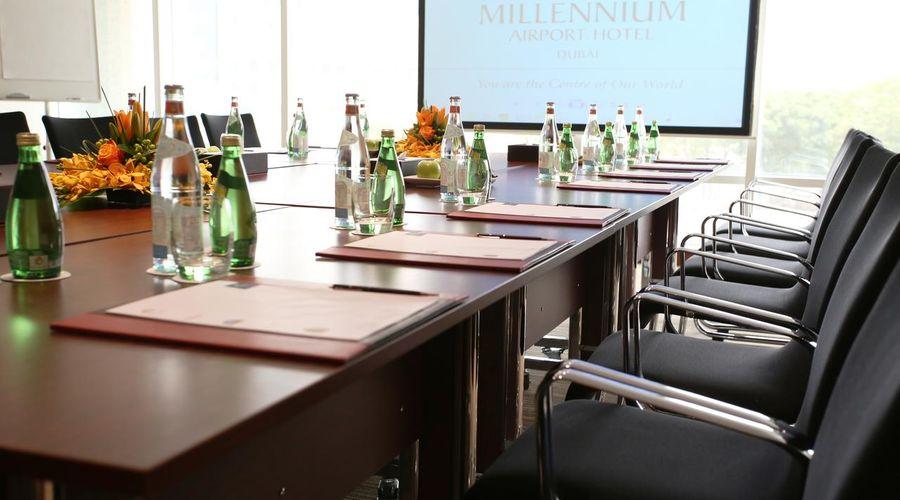 Millennium Dubai Airport Hotel-6 of 30 photos