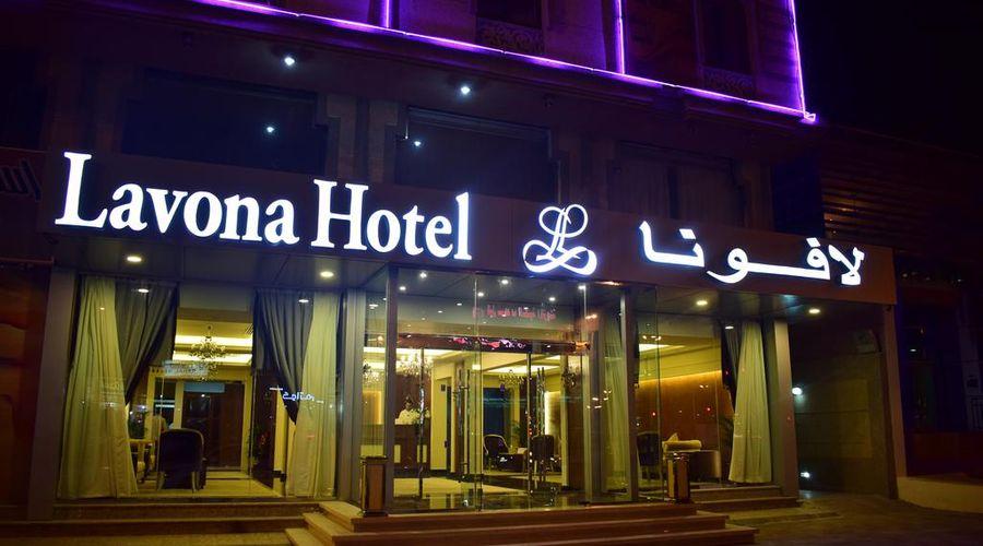 Lavona Hotel Dammam-36 of 36 photos